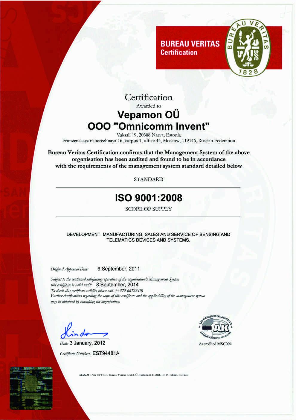 Certification vepamon