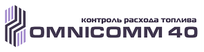 Omnicomm Калуга