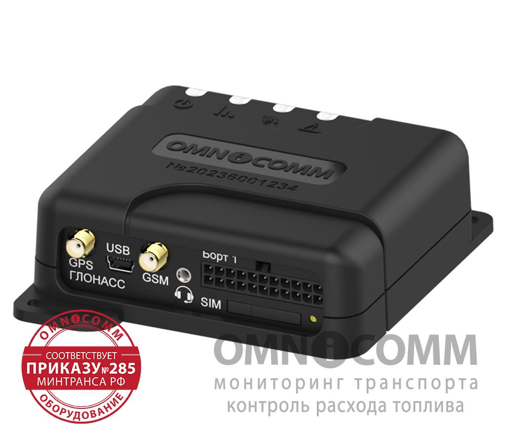 ГЛОНАСС/GPS терминал Omnicomm Optim 2.0